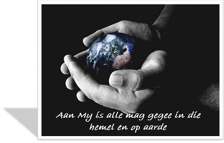 aarde in hande